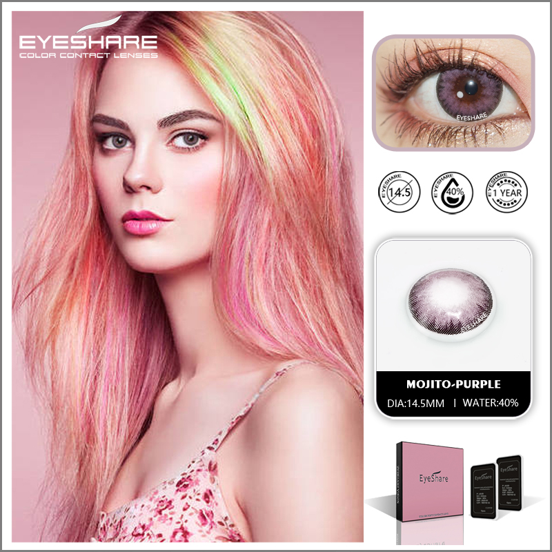 EYESHARE 1 Pair 2pcs YUCCA SERIES Color Soft Contact Lenses for Eyes Cosmetic Lenses Eye Color
