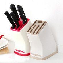 Подставка для хранения ножей легкий пластиковый держатель кухонных