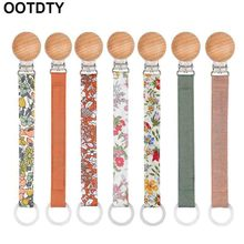 цена на Pacifier Chain Strap Teether Nipple Holder Soother Belt Newborn Toddler Anti Fall Dummy Nursing Care Tools
