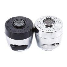 Кран фильтр поворотный кран насадка анти-всплеск адаптер фильтра для воды душевая головка Bubbler заставка кран Ванная комната кухонные инструменты