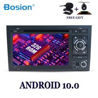 Bosion Car Multimedia Player Android 10.0 2din Car DVD for Audi A4 B6 B7 S4 support steering wheel control WIFI BT Car Autoradio