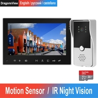 Wired Video Door Phone Door Intercom for Home 7 inch Indoor Monitor Outdoor Doorbell Camera Support Motion Sensor Video Intercom