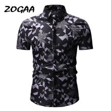 ZOGAA 2020 Men's Summer New Trend Maple Leaf Print Men's Daily Shirt Fashion Wild Casual Button Shirt