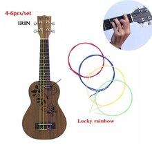 ИРИН 4-6 шт./компл. нейлон; доступны все цвета радуги Струны для Укулеле прочный запасная часть для миниатюрная гитара укулеле гитара музыкальный инструмент Аксессуары