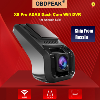 X9 Pro WiFi Auto Dash Kamera DVR Recorder Full HD 1080P Radelte Aufnahme Dash Kamera DVR Mit Rückspiegel digital