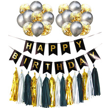Happy Birthday Party Banner Balloon Tissue Tassel Decoration 5pcs pack balloon tassel 35cm paper tassel pull flower wedding party rose gold tassel decoration birthday arrangement wedding