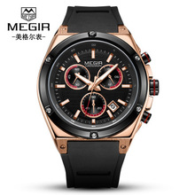 Men Watch Top Brand Luxury Male Silicone Strap Waterproof Sport Quartz Chronograph Military Wrist Watch Men Clock цена 2017