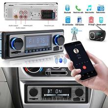 Bluetooth Vintage coche Radio MP3 reproductor estéreo USB AUX clásico coche estéreo AUDIO electrónico para carros accesorios de coche