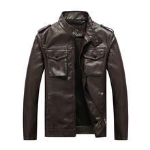 Новинка 2020 модные зимние мужские куртки с воротником стойкой