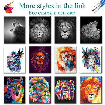 60x75cm Frame DIY Painting By Numbers Kits Colorful Lions Animals Hand Painted Oil Paint By Numbers For Home Decor Art
