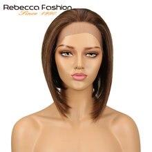 Перуанские парики rebecca 4x4 из человеческих волос со шнуровкой