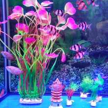 Аквариум Украшение аквариума искусственный водные Пластик Подводное растение орнамент погружной пейзаж Декор поставки