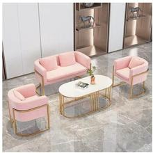 Card-Seat Chair Sofa Iron Table Rest-Area Manicure-Shop Hotel Nordic-Style And Net Milk