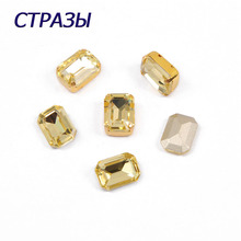 CTPA3bI 4610 Octagon Shape Light Golden Color Sew On Crystal Glass Beads Sewing Rhinestone With Claw Jewelry Making For DIY