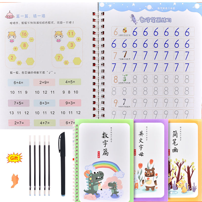 3 Books Writing Copybook For Calligraphy Books For Kids Handwriting Learning Arabic Numerals In English Painting Practice Book
