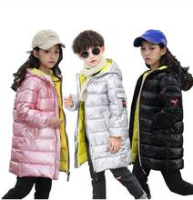 New winter fashion Kids girls jacket children plus thick velvet jacket big virgin long warm coat for cold winter snow suit(China)