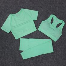 Бесшовный Женский костюм для йоги тренировочная спортивная одежда