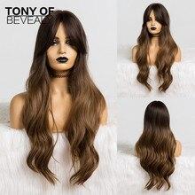 Perucas sintéticas onduladas longas para preto feminino afro americano ombre brown perucas de cabelo natural com franja resistente ao calor cosplay perucas
