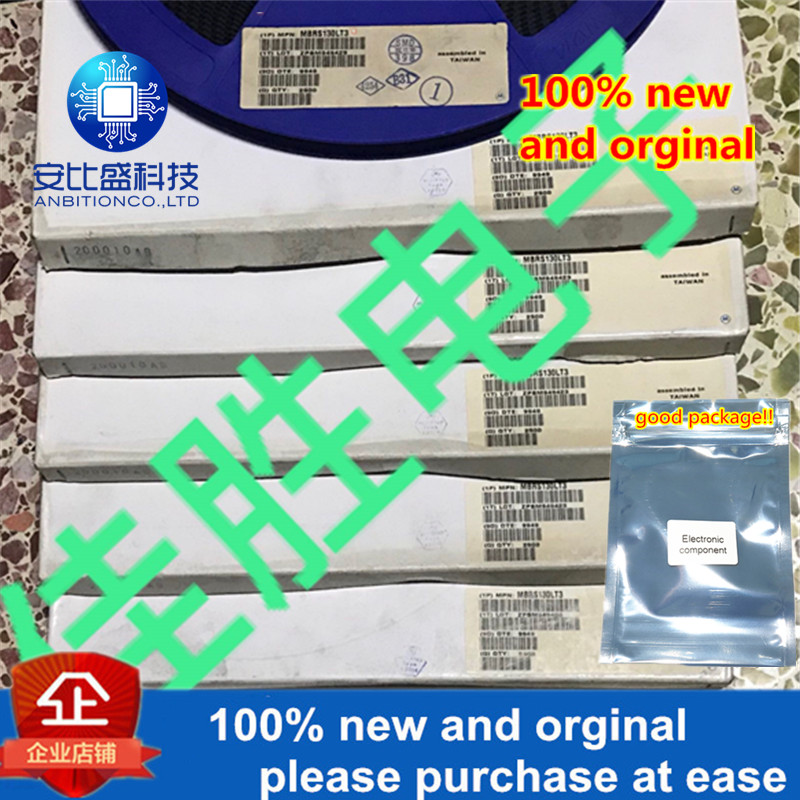 30pcs 100% New And Orginal MBRS130L Ultralow Voltage Drop Diode Screen Printing 1BL3  In Stock