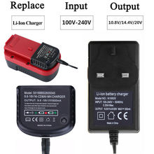 NI-MH NI-CD Battery Charger For Decker 9.6V- 18V Charger 90571729-01 Multi-Volt Replacement UK/US/EU Slide Pack Battery Adapter 14 4v 18v battery charger for bosch 1 6a lithium battery adapter dual usb charger uk eu us plug power tool replacement us plug