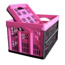 Складные пластиковые ящики для хранения 56л органайзер принадлежности