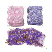 200Pcs Butterfly Drawstring Organza Wedding Gift Jewellery Candy Pouch Bags Purple & Mixed Color(China)