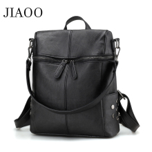 купить women backpack Solid fashion PU Leather Backpacks school bags for teenage girls Shoulder bag school backpack по цене 775.71 рублей
