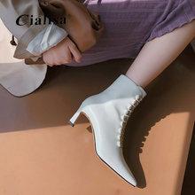 Женские ботинки из натуральной кожи cialisa желтые ботильоны