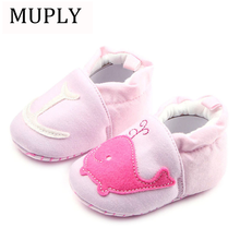 2020 Cute Dolphin Baby Girls Boys Shoes Shallow Princess