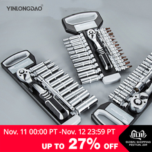YINGLONGDAO 12/14/28/29 Fast Ratchet Manual Socket Wrench Set Casing Universal Multifunctional Repair Car Small Fly