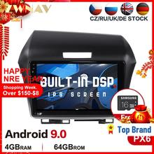 PX6 4G+64G Android 9.0 Car Multimedia player For Honda Jade 2010-2017 car radio stereo GPS navi head unit touch screen free map