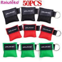 50/20Pcs CPR Resuscitator Mask First Aid Emergency Disposable One-way Breathing Face Shield Keychain Outdoor Emergency Survival