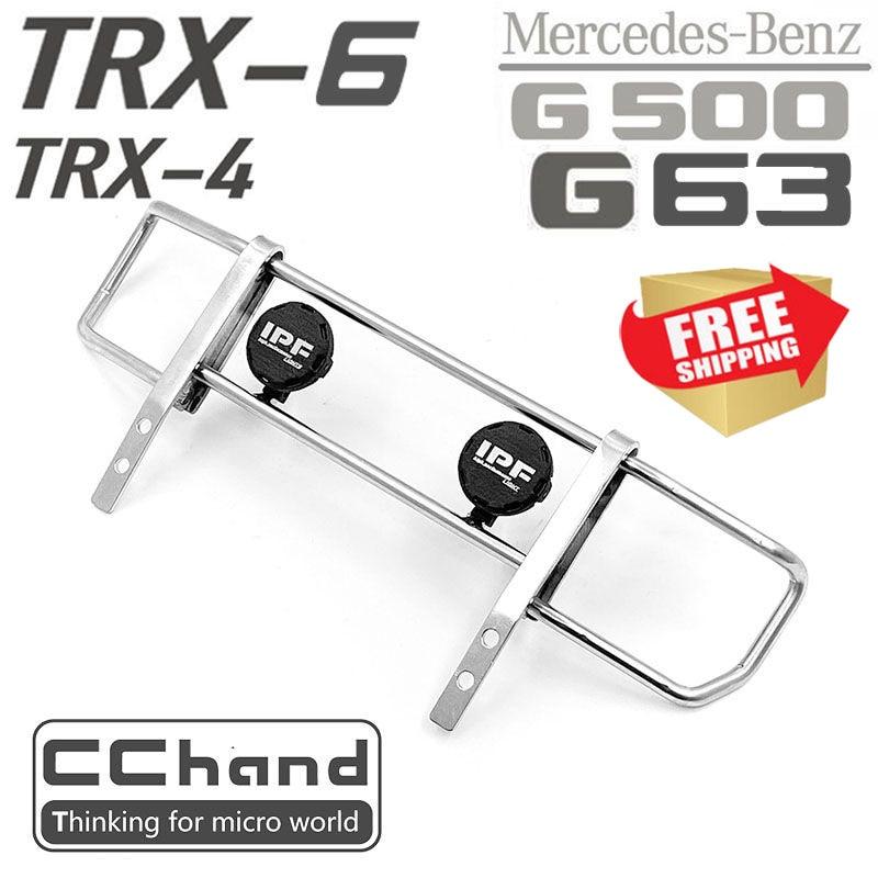 Radio control RC TRX-4 TRX-6 traxxas G63 G500 metal front upper bumper led light option upgrade parts