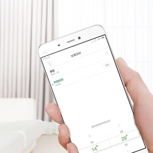 En Stock Aqara moteur de rideau Intelligent Zigbee Wifi Intelligent pour xiaomi dispositif de maison intelligente télécommande sans fil Via lapplication Mi maison