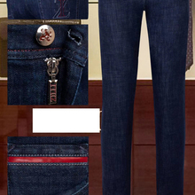 Jeans Winter BILLIONAIRE Casual Men High-Quality Cotton New British Business Comfortable