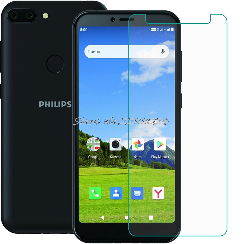 2PCS For Philips S561 Tempered Glass Protective 9H High Quality FOR Philips S561 Screen Protector Glass Film Cover