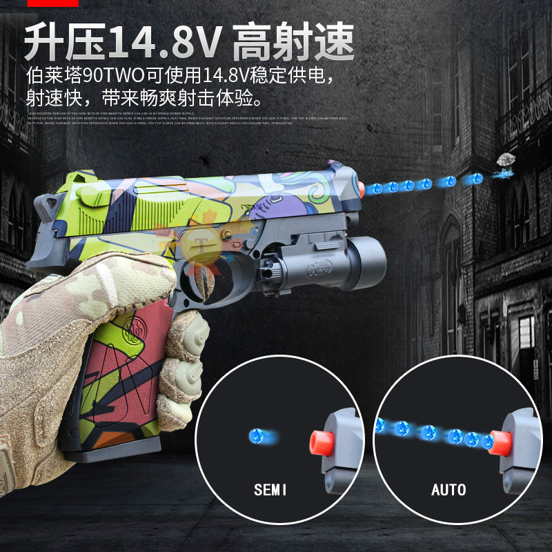 SKD BERETTA 90 TWO M92 Electric Gel Blaster Water Toy Gun For Kids