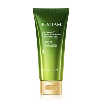 BIOAQUA nawilżający płyn do demakijażu nawilżający kontrola oleju dokładne czyszczenie pielęgnacja skóry produkt do mycia twarzy 100g tanie i dobre opinie NoEnName_Null Unisex BQY7717 Brak CHINA GZZZ Facial Cleanser