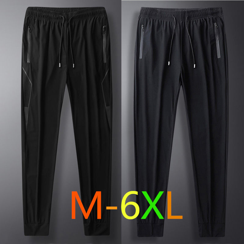 pants men's casual pants breathable loose air-conditioner men's trousers and thin elastic quick-drying sports pants