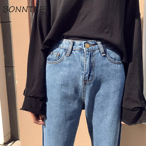 Image 5 - Jeans Women Striped Retro Loose Straight Daily Womens Ankle length All match Simple Pockets Student Patchwork High Waist Leisure