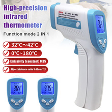 Digital Infrared Thermometer No-contact Forehead Thermometers Temperature Meter for Adult Kid New LHB99