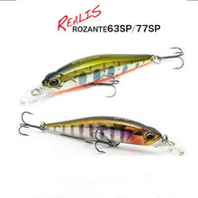 Japão estilo suspendendo minnow isca dura wobblers artificiais 77sp 8.4g walleye isca baixo