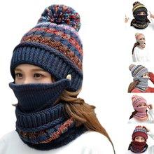 2020 для женщин зима комплект одежды из 3 предметов вязаная