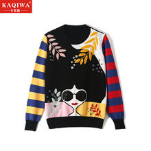 2019 autumn Winter New Lady's sweater Contrast Striped Sleeve Embroidery Leaves Beaded Sequins