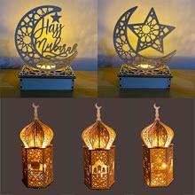 Decoración de Ramadán de madera con colgante EID Mubarak para el hogar, luz LED para el hogar, fiesta musulmana islámica, Eid Al Adha Ramadán Eid Ramadán, suministro de Ramadán, 2021