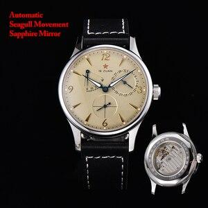 New 1963 Automatic Mechanical Watch Men 40mm Beige Pilot Waterproof Automatic Man Clock Calendar Luminous Men Watch reloj hombre