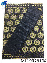 LIULANZHI  African Bazin Riche Swiss Voile Lace(2.5 Yards) Matching Guinea Brocade Fabric(2.5 100% Cotton ML19R291
