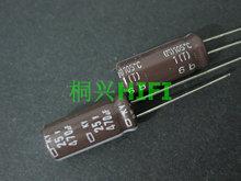 ¡Nuevo! 50 Uds. Condensador electrolítico NIPPON KY 470UF 25V 8x20MM, 470UF/25V NCC ky 25v470uf