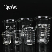 10pcs/set 5ml 10ml 25ml 50ml 100ml 150ml 200ml 250ml 300ml 500ml Glass Beaker Graduated Transparent Borosilicate Glass Beaker