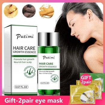 Сыворотка для роста волос Putimi, предотвращающая выпадение волос, эссенция для быстрого роста, натуральная Сыворотка для роста волос, восстанавливающая эссенцию, утолщенный Уход за волосами